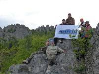Спортивный поход по Национальному парку Таганай - Организации спортивных походов и восхождений, клуб спортивных путешествий Спутник, Екатеринбург