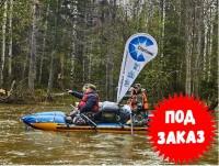 Сплав по реке Ивдель (4 дня) - КСП Спутник