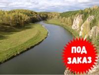 Сплав по реке Исеть с посещением пещеры Смолинская (2 дня) - КСП Спутник