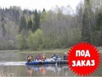 Сплав по реке Уфа (3 дня) - КСП Спутник