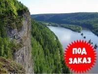 Сплав по рекам Вишера и Улс (11 дней) - КСП Спутник