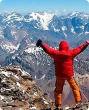 фото на вершине горы