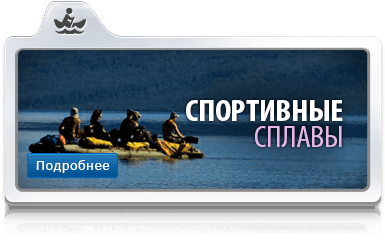 Спортивные сплавы